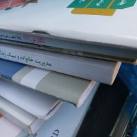 فروش کتاب کاغذ 1500 کیلو