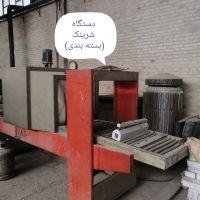 فروش توافقی دستگاه شرینک تونلی نیمه اتومات