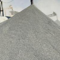 فروش آهن دانه بندی عیار 50