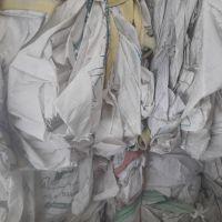 فروش ضایعات جامبو پرس شده