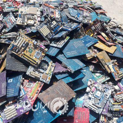 خریدار برد موبایل و قطعات ضایعات کامپیوتری