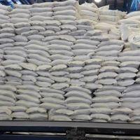 خریدار شکر قند خاکه قند ضایعات
