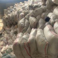 فروش ضایعات سرنخ رنگی سفید پلیستر حلاجی