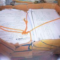 350 کیلو کاغذ فرم و کتاب و دفتر