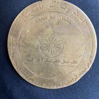 یک عدد مدال برنز