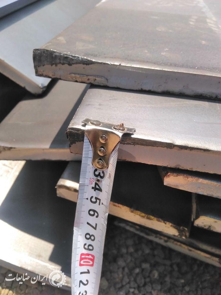فروش ویژه سر ورق سیاه st37 بارگیری از کارخانه