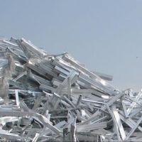 خرید ضایعات شاخه آلومینیوم