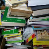 خریدار ضایعات کتاب و دفتر