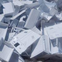 راگا abs قطعات نو یخچال دم به آبی