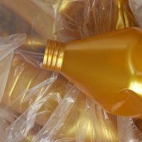 بطری پلاستیکی زرد