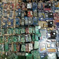 فروش انواع قطعات کامپیوتر
