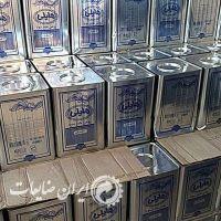 خرید حلب نو و کهنه
