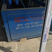 فروش خط کامل تولید رابیتس