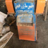 فروش دستگاه خردکن گرانول وکلگی گرانول
