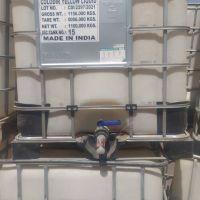 مخزن 1000 لیتری پلی اتیلن حفاظ دار