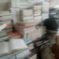 کتاب وکاغذ
