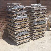فروش شمش الومینیوم ۹۸.۷٪