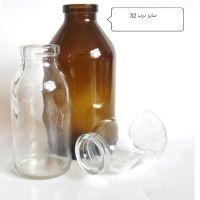 خرید انواع شیشه دارویی سالم استفاده نشده