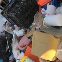 خريد پلاستيك درهم