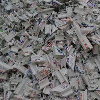 خریدار ضایعات پی وی سی PVC