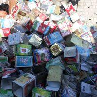 حلب پنیری یکدست و تمیز