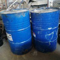 مایع هیدروکربن بازیافتی از پالم بودار