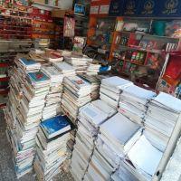 خریدار کاغذ و کتاب باطله