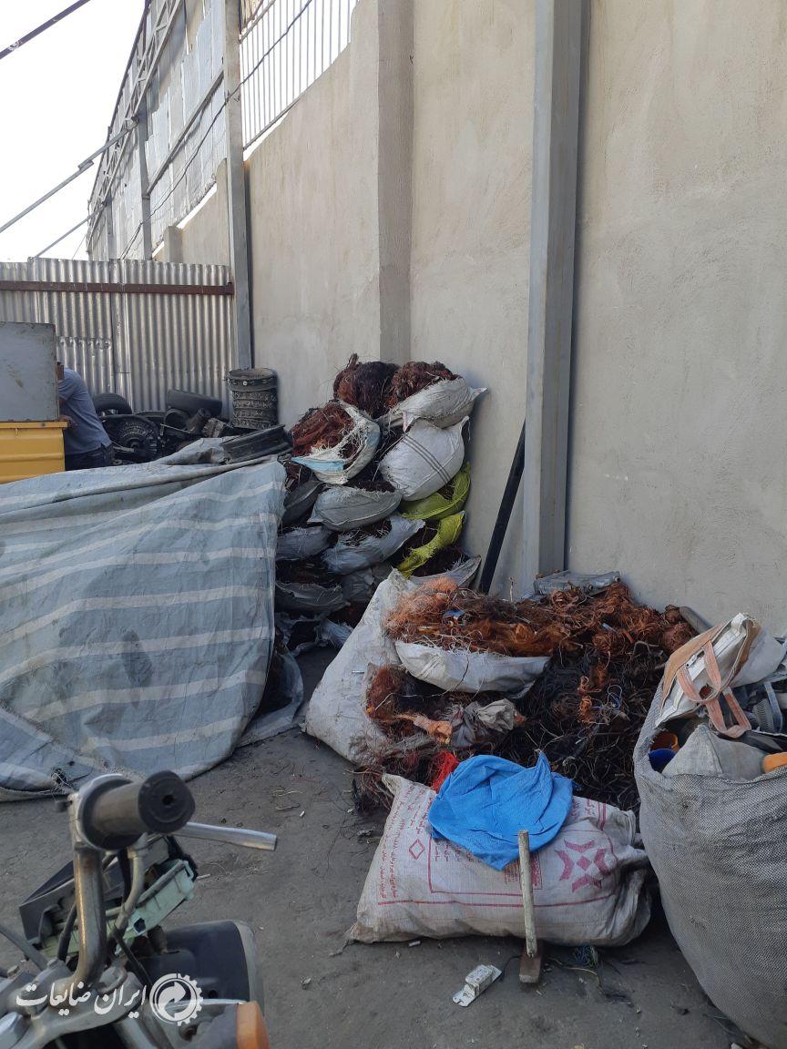 خرید ضایعات کابل سیم سوخته