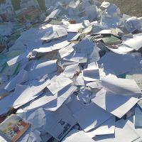 خرید ضایعات کاغذ کتاب