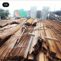خرید انواع ضایعات آهن وUPVC