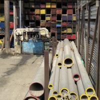 خرید استیل صنعتی/نسوز آلیاژی مونل